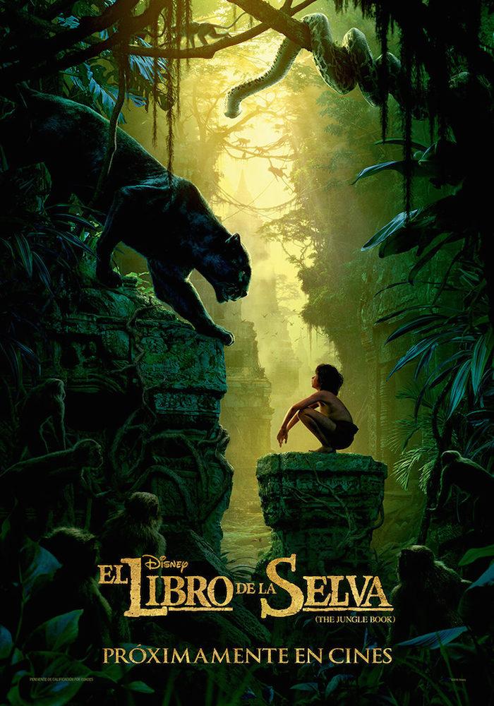 El_libro_de_la_Selva_Poster_2016
