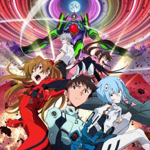Evangelion 3.0+1.0 poster