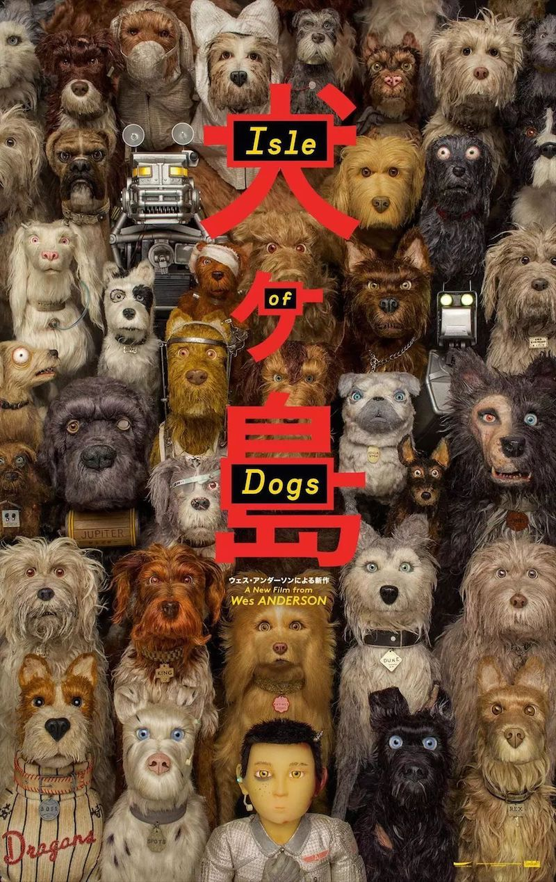 Isle of Dogs_poster