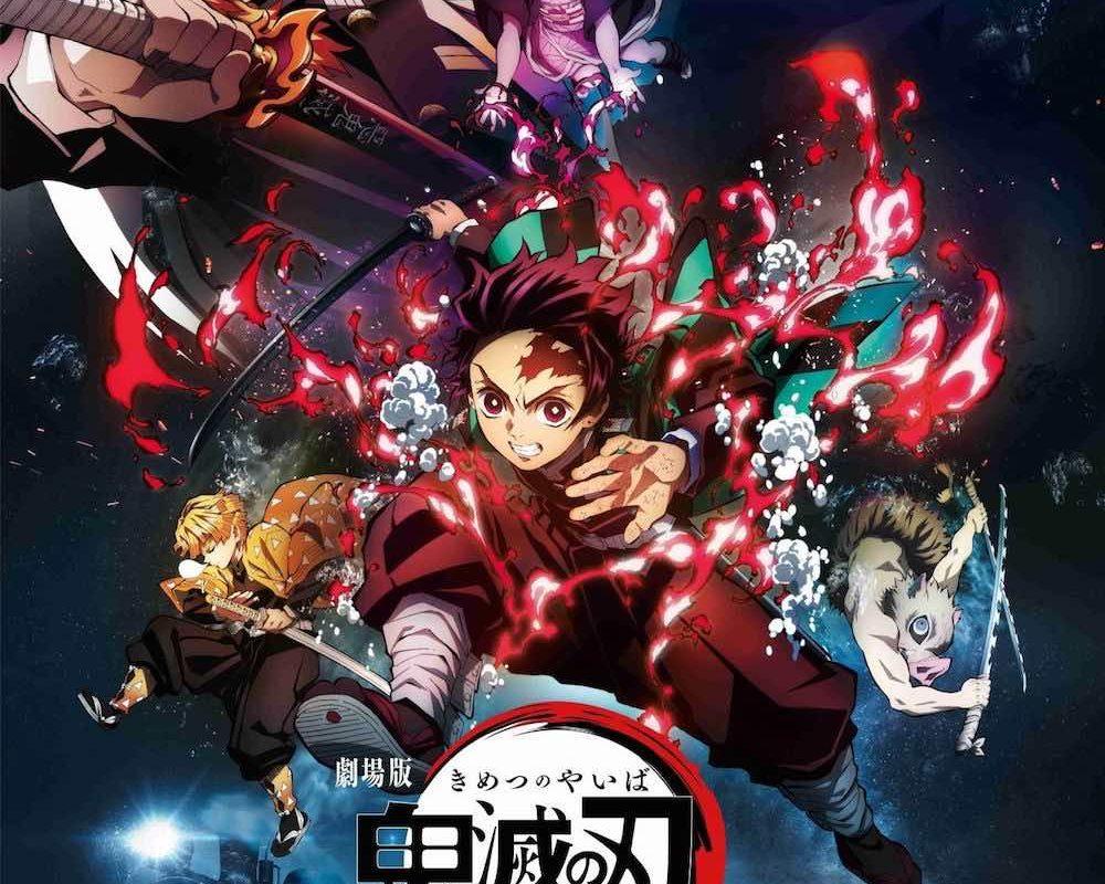 Kimetsu no Yaiba Mugen Ressha-hen-poster