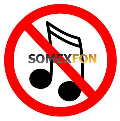 SOMEXFON No Musica
